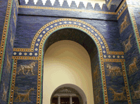 La Porte d'Ishtar à Babylone