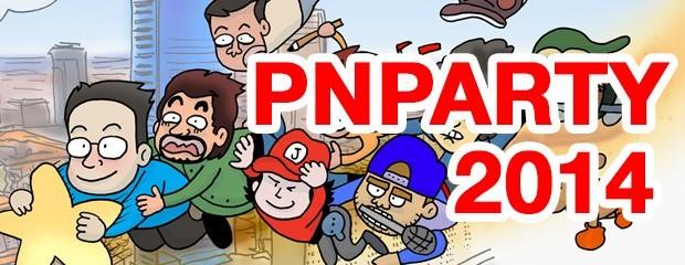 Puissance Nintendo party